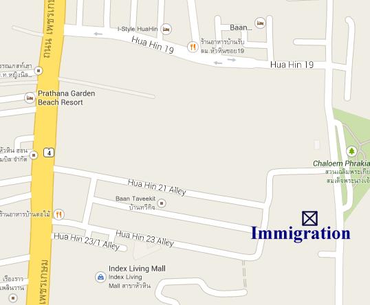 Immigrasjonskontoret i Hua Hin